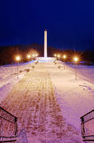 Orenburg. Europe and Asia border Stock Image