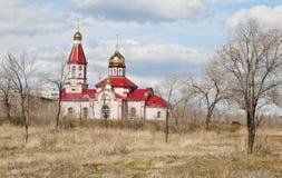 Orenburg Iglesia ortodoxa en la calle Altai imágenes de archivo libres de regalías