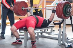 Orenburg oblast Championship Powerlifting Stock Photo