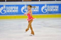 Orenburg, Rusia - 29 de octubre de 2016: Zambo de las competencias de los muchachos Foto de archivo libre de regalías