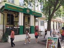 London cafe in Orenburg. stock image