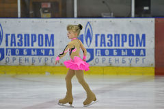 Orenburg, Russia - March 25, 2017 year: Girls compete in figure skating Stock Photo