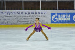 Orenburg, Russia - March 25, 2017 year: Girls compete in figure skating Royalty Free Stock Photography