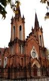 Organ hall in Krasnoyarsk Russia royalty free stock images