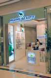 Organic beauty shop in hong kong Stock Photography