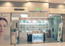 Organic Beauty shop in hong kong Royalty Free Stock Photos