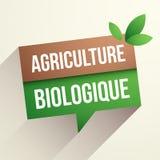 Organic farming in French Stock Photos