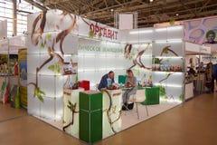 Organic fertilizers Royalty Free Stock Photography