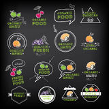 Organic food icons, vegan symbols. Vector illustration. Royalty Free Stock Image
