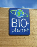 Organic Supermarket, Belgium. AALST, BELGIUM, JUNE 16 2015: Logo for the Organic Supermarket Bio Planet. Part of the Colruyt Group, there are currently 11 stores Royalty Free Stock Photos