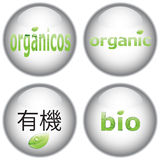 Organische Tasten Stockfotos