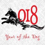 Organiseerde de puppy dierlijke tatoegering zich van Chinees Nieuwjaar van het Hond grunge vectordossier in lagen voor het gemakk Royalty-vrije Stock Foto