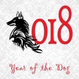 Organiseerde het puppy dierlijke concept zich Chinees Nieuwjaar van het Hond grunge dossier in lagen voor het gemakkelijke uitgev royalty-vrije illustratie