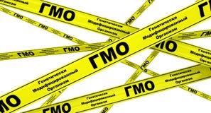 """Organisme génétiquement modifié GMO Dispositifs avertisseurs jaunes Texte de traduction : """"Organisme génétiquement modifié """" illustration libre de droits"""