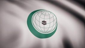 Organização da bandeira islâmica da cooperação que acena no vento ilustração stock