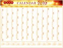Organizador 2016 - Año Nuevo chino del mono Imagenes de archivo