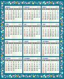 Organizer for each day. Flower calendar. Vector image of the calendar for 2018 year. Floral background Royalty Free Stock Image