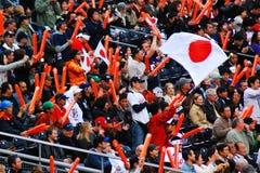 Orgullo japonés Imagen de archivo