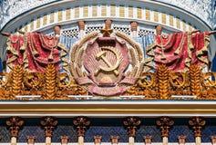 Oriëntatiepunt en monumenten bij VDNH in Moskou Stock Afbeelding