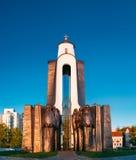 Oriëntatiepunt in Minsk - Eiland van Scheureneiland van royalty-vrije stock fotografie