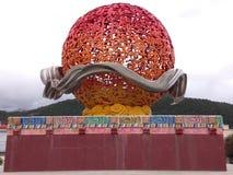 Oriëntatiepunt van Linzhi-vierkant, Tibet Royalty-vrije Stock Afbeeldingen