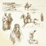 Oriënteer inzameling, midlle het oosten stock illustratie