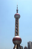 Orient Pearl tower in Shanghai. Most recognizable and the highest Orient Pearl TV tower in Shanghai city, China Royalty Free Stock Image