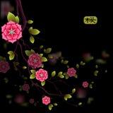 Orientał projektująca karta z gałąź japońscy czereśniowi kwiaty Hieroglif jest Sakura ilustracji