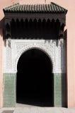 Orientała łuku brama w Marrakesh Obrazy Royalty Free