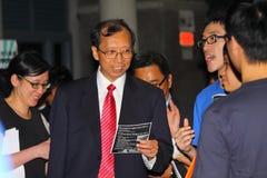 Orientación del estudiante de la universidad de Lingnan nueva. Imagen de archivo