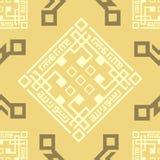 Oriental, árabe, islámico, ornamento, fondo inconsútil de la textura de la teja del modelo de Brown del café Vector Eid Ramadan stock de ilustración