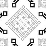Oriental, árabe, islâmico, ornamento, fundo sem emenda transparente preto e branco da textura da telha do teste padrão do vetor d ilustração royalty free