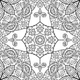 Oriental abstract ornament. Royalty Free Stock Photos