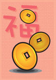 Oriental Ancient Coins Vector Illustration for Chinese New Year Royalty Free Stock Photo