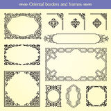Oriental Asian Borders And Frames Royalty Free Stock Photos