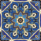 Oriental blue pattern. Colorful pattern of mandalas. Abstract oriental ornament. Blue template for carpet, shawl, textile Stock Image