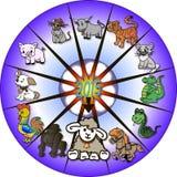 Oriental calendar Royalty Free Stock Image