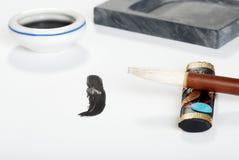 Oriental calligraphy set focus on brush Royalty Free Stock Image
