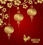 Oriental Card for Chinese New Year 2017. Happy Oriental Card for Chinese New Year 2017, Lanterns, Sakura Blossom Flowers and Golden Rooster - Vector Stock Images