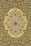 Oriental carpet 1 Royalty Free Stock Photo