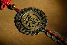 Oriental Charm Stock Image