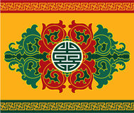 Oriental Chinese Design Element Royalty Free Stock Photo