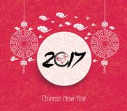 Oriental Chinese New Year 2017 background.  Royalty Free Stock Photo