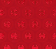 Oriental Chinese new year Background. Chinese New Year Greeting Card Royalty Free Stock Images