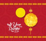 Oriental Chinese New Year background with lantern Stock Image