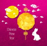 Oriental Chinese New Year background with lantern, rabbit Royalty Free Stock Photography