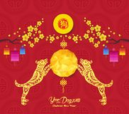 Oriental Chinese New Year 2018 background with polygonal lantern hieroglyph: Dog.  Stock Photos