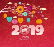 Oriental Chinese New Year 2019 blossom and lantern background. Year of the pig.  Stock Image