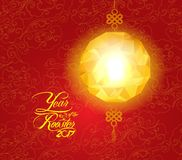 Oriental Chinese New Year Element Design Royalty Free Stock Photo