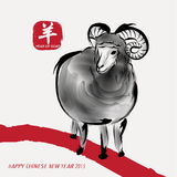 Oriental Chinese New Year Goat 2015 Design Royalty Free Stock Photo